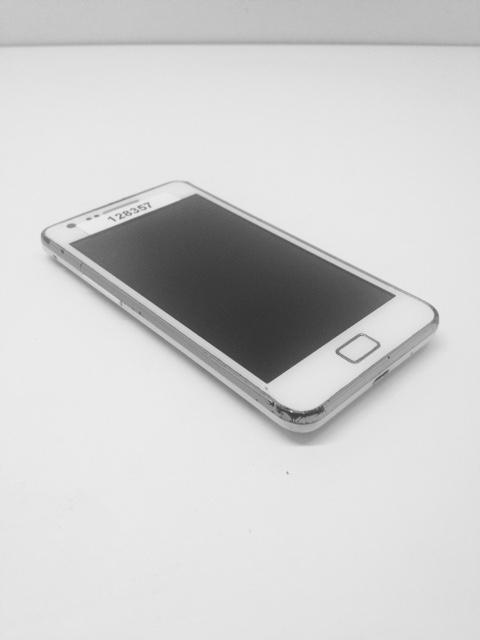 recupero registrazioni vocali Samsung Galaxy S2